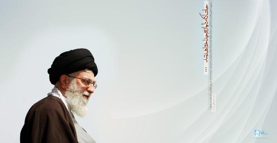 My Leader Syed Ali Husseini KHamenei