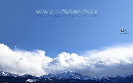 توصیه قرآنی