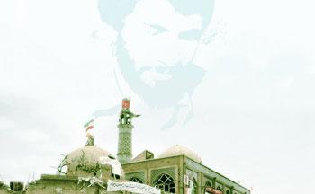 freedom anniversary of Khorramshahr