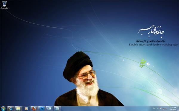 syed ali khamenei hz