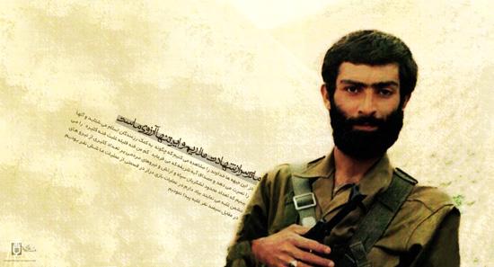 shahid vezwaei    |     شهید محسن وزوايي
