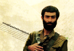 shahid vezwaei r.w.a   |     سردار شهید محسن وزوايي رضوان الله علیه